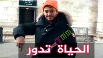 سعد المجرد يفجرها في فيديو مباشر من باريس يزلزل به أعدائه