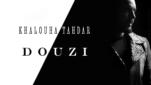 """أرقام قياسية لأغنية """"الدوزي"""" الجديدة من كلمات الشاب عمرو"""