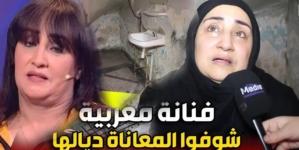 الممثلة المغربية سعاد الوزاني (دواحة) تشتكي الفقر والتهميش