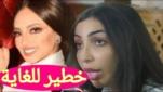 """أول فيديو لـ """"عائشة عياش"""" لحظة وصولها لمطار محمد الخامس بالبيضاء واعتقالها وصعودها الصطافيط"""