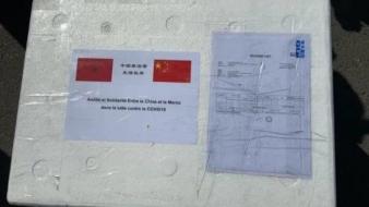 """المغرب يتوصل بـ 5000 كاشفا لفيروس """"كورونا"""" من قادم الصين"""