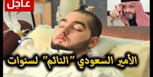 """فيديو لـ""""الأمير السعودي النائم"""" يثير ضجة على مواقع التواصل"""