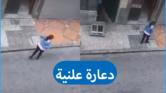 """شابة في طنجة تطالب """"برزقها"""" في عز النهار ووسط الشارع العام"""