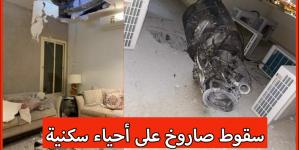 سقوط شظايا صاروخ على أحياء سكنية