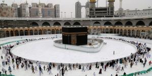 رسميا.. السعودية تفرض شرطا أساسيا جديدا على الراغبين في أداء فريضة الحج